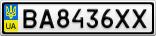 Номерной знак - BA8436XX