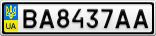 Номерной знак - BA8437AA