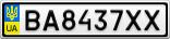 Номерной знак - BA8437XX