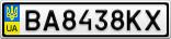 Номерной знак - BA8438KX