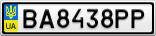 Номерной знак - BA8438PP