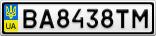 Номерной знак - BA8438TM