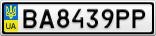Номерной знак - BA8439PP