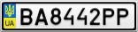 Номерной знак - BA8442PP