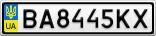 Номерной знак - BA8445KX