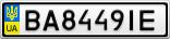 Номерной знак - BA8449IE