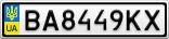 Номерной знак - BA8449KX