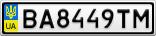 Номерной знак - BA8449TM