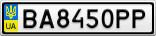Номерной знак - BA8450PP
