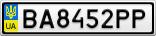 Номерной знак - BA8452PP