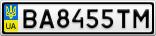 Номерной знак - BA8455TM