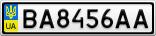 Номерной знак - BA8456AA