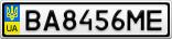 Номерной знак - BA8456ME