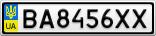 Номерной знак - BA8456XX