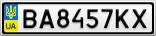 Номерной знак - BA8457KX