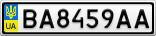 Номерной знак - BA8459AA