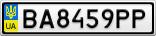 Номерной знак - BA8459PP