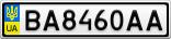 Номерной знак - BA8460AA