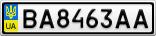 Номерной знак - BA8463AA
