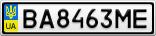 Номерной знак - BA8463ME