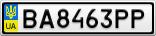 Номерной знак - BA8463PP