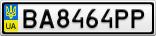 Номерной знак - BA8464PP