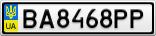 Номерной знак - BA8468PP