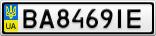 Номерной знак - BA8469IE