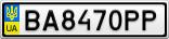 Номерной знак - BA8470PP