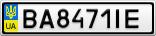 Номерной знак - BA8471IE