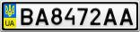 Номерной знак - BA8472AA