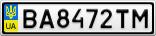 Номерной знак - BA8472TM