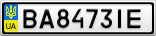 Номерной знак - BA8473IE