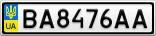 Номерной знак - BA8476AA
