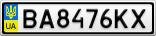 Номерной знак - BA8476KX