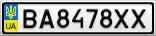 Номерной знак - BA8478XX