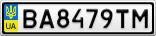 Номерной знак - BA8479TM