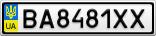 Номерной знак - BA8481XX