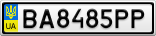 Номерной знак - BA8485PP