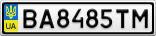 Номерной знак - BA8485TM