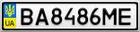Номерной знак - BA8486ME