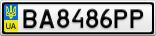 Номерной знак - BA8486PP
