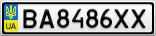 Номерной знак - BA8486XX