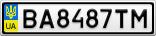 Номерной знак - BA8487TM