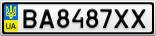 Номерной знак - BA8487XX