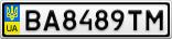 Номерной знак - BA8489TM