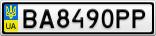 Номерной знак - BA8490PP