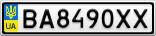 Номерной знак - BA8490XX