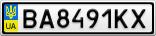 Номерной знак - BA8491KX