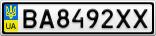 Номерной знак - BA8492XX